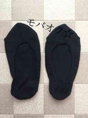 ☆愛用品★無地ブラックフラットソックス★靴下★男性にも☆