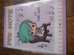 うたの☆プリンスさまっ♪ 美風藍 オリジナルノート