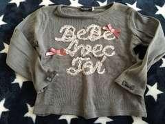 BeBe長袖Tシャツ110センチグレー
