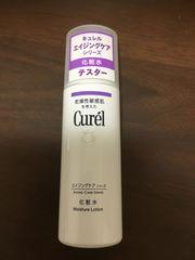 送料込 未使用 キュレル Curel エイジング ケア シリーズ 化粧水