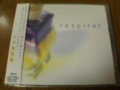 CD respirar-レスピラール-