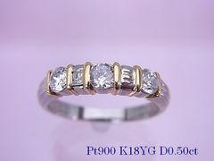【即買い】Pt900×K18YG 0.50ct ダイヤモンド リング 11.5号 A156★dot