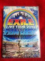 EXILE LIVE TOUR 2010 FANTASY 初回3枚組DVD