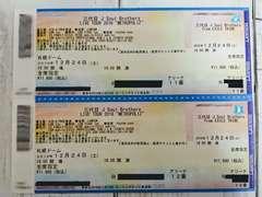 三代目 メトロポリス 札幌 8/26 アリーナB 良席!!