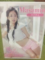 Masamin まさみん First DVD 即送無 3500