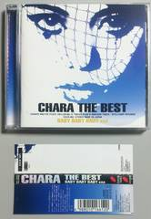 (CD)CHARA/チャラ☆THE BEST BABY BABY BABY xxx★初期ベスト♪