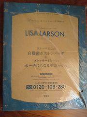 リンネル11月号付録「リサ・ラーソン 大型ボストンバッグ&便利ポシェット」