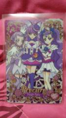 プリキュアオールスターズ☆キラキラカードグミ☆プラカード☆パープル☆オリジナルカード