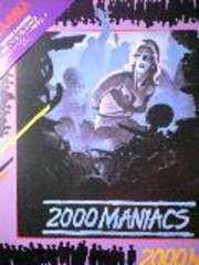 2000人の狂人レーザーディスク