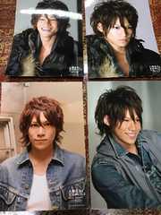 Kis-My-Ft2 キスマイ 【千賀健永】写真 4枚セット