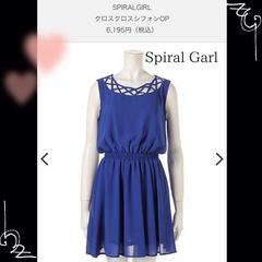 Spiral girl クロスシフォンワンピース