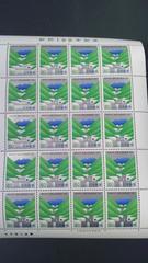砂防100年記念60円切手20枚シート新品未使用品
