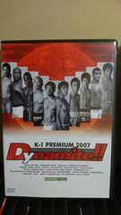 K-1 ダイナマイト TBS大晦日 2007 DVD