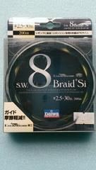 ダイワ SW8ブレイド+Si  #2.5号-30lb 200m 定価7500円税抜き