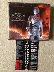 マイケルジャクソン ヒストリー 帯有り 国内盤CD 2枚組み ベスト