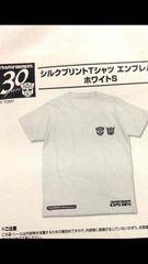 トランスフォーマー博限定商品シルクシャツ30周年記念エンブレム
