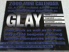 GLAY/2000年 ミニカレンダー