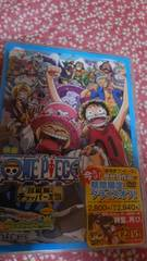 One piece 珍獣島のチョッパー王国