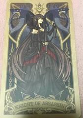 Fate FGO セミラミス C93 タロットカード
