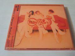 Iceman CD「Digiryzm Mutation」浅倉大介 初回盤●