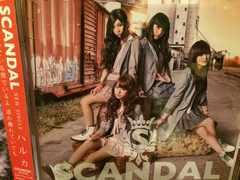 激安!超レア!☆SCANDAL/ハルカ☆初回盤/CD+DVD☆帯付!超美品!☆