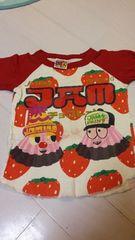 ジャム☆アポロ★パロディいちごTシャツ☆