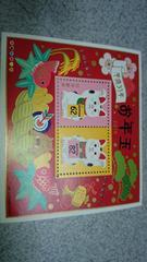 平成31年★お年玉記念切手 ★招き猫