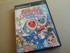 PS2☆太鼓の達人あつまれ!祭りだ!4代目☆状態良い♪