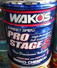 ☆ WAKO'S. (ワコーズ)  PRO STAGE-S. 10W-40. 20Lです。