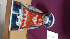 明治期伊万里焼…赤絵枠取りコップ…窯印