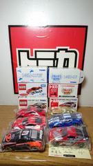 1スタ★トミカ6台日産フェアレディZセット★くじ/赤箱/トイザラス/GT500他