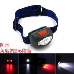 【送料無料】防水3LEDヘッドライト800ルーメン◆LEDヘッドランプ/LEDライト