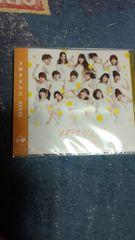 AKB48 #好きなんだ 劇場盤 新品未開封品