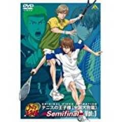 ■DVD『テニスの王子様 全国大会篇 セミファイナル 全3巻セット