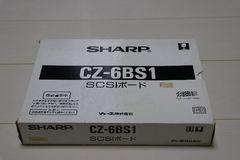 X68000 CZ-6BS1
