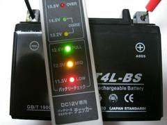 ◎レッツ4バスケット バッテリー新品4L-BS