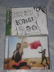 激安!超レア!☆mihimaru GT初回盤/2CD+2DVDマキシシングル2枚セット!