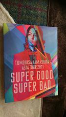 山下智久ライブDVD『SUPER GOOD SUPER BAD』初回盤