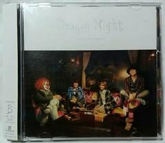 SEKAI NO OWARI Dragon Night 2CD 限定B