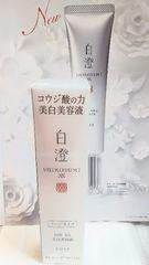 kose白澄XX美白美容液ラージサイズ【コウジ酸】の力で澄みきった白肌へ