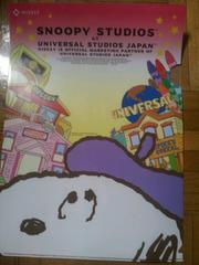 USJ*スヌーピー♪ユニバーサルスタジオジャパン*クリアファイル