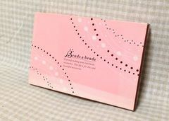 ビーズキット�H◇千趣会(ベルメゾン)◇ビーズ&ビーズ<BU-09>ローズピンク