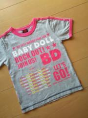中古DISTシャツ110グレー☆ベビードールBABYDOLLベビド