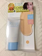 ルジェ CC&BB ジェルクリーム モイスト 01 ライトカラー 新品