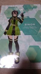 @SAO ソードアート・オンライン-オーディナル・スケール- シノン 非売品クリアファイル!
