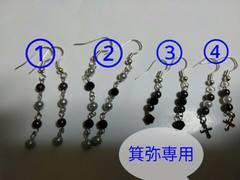灰色&紫系ピアス&ブレス5点◆ゴシック/ロック系◆22日迄の価格即決