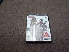 【PS2】メタルギアソリッド3
