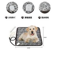 【電気代が小さい】電気毛布 ペット 布団 座布団 猫 犬