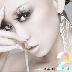 倖田來未 / Koda Kumi Driving Hit's 2