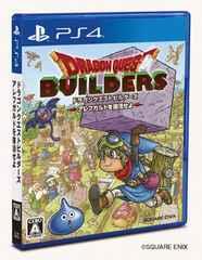 新品即決 PS4 ドラゴンクエストビルダーズ アレフガルドを復活せよ 送料無料